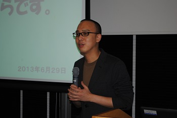 読者オフ会、大阪、千葉で開催へ