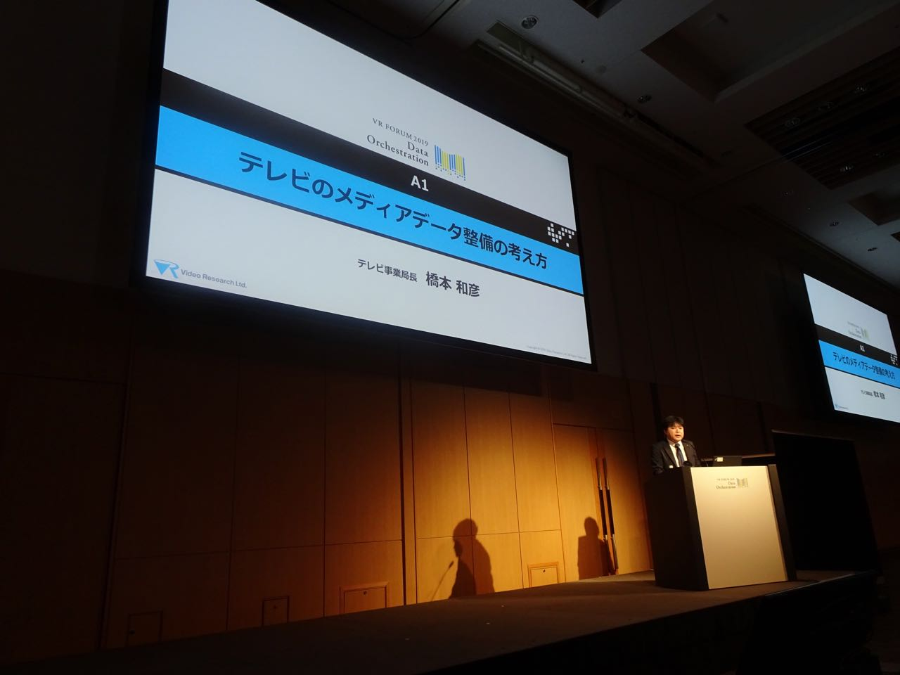 テレビの逆襲が始まる?!VR Forum2019開催、新視聴率計画の2020年始動を公式発表!