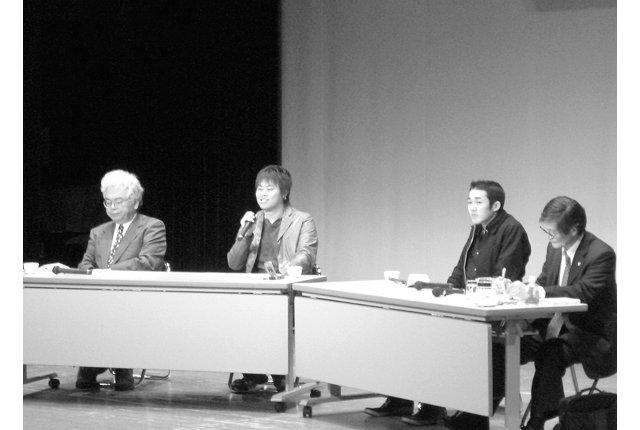 暴力的な「ひきこもり支援」は違法 名古屋市で集会