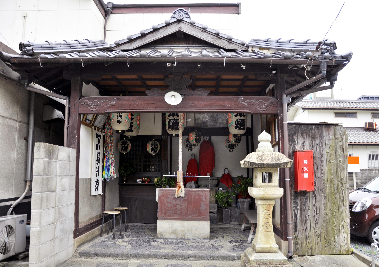 唐樋地蔵堂(山口県萩市)