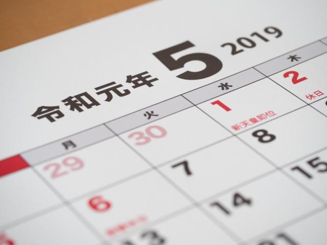 【#エビダス】2 長期休暇前に増える病気