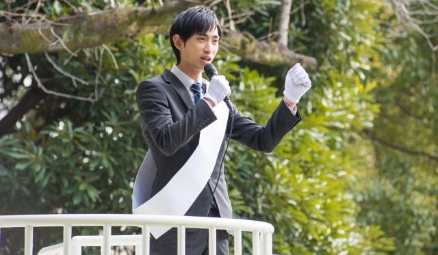 どうしたら日本で若手政治家が増えるのか?~18歳から投票ができるのに、同世代を代表する政治家がいない