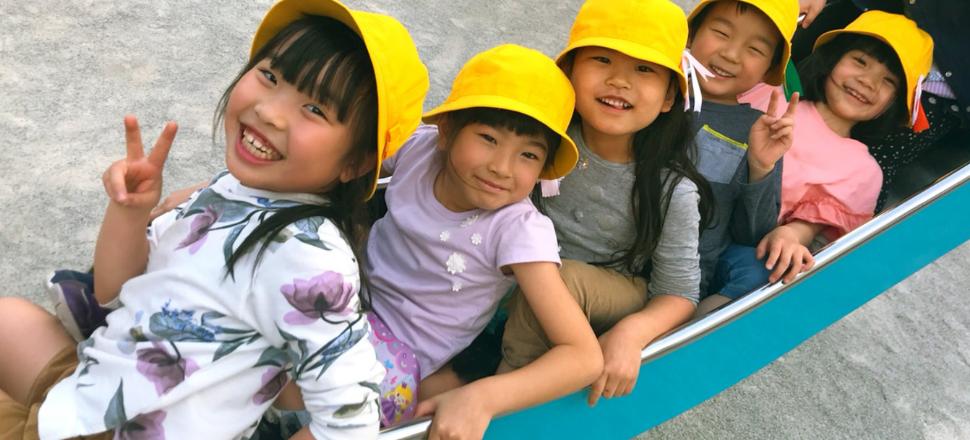 【求人情報・2019年7月号】子どもや若者の世界を変える仕事5選~学童保育、教育バウチャー、社会的養護から巣立つ子どもの自立支援、成長を支える学生寮、挑戦する中小企業と若手のコーディネーター