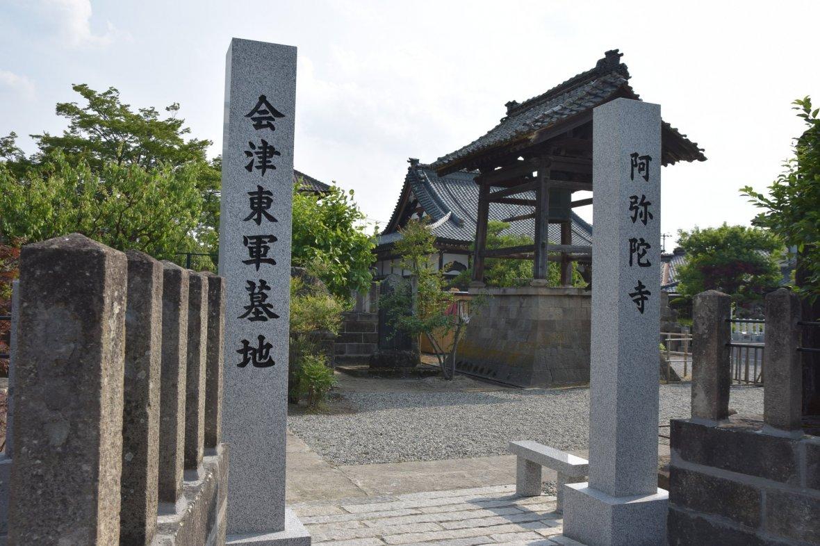 阿弥陀寺と御三階