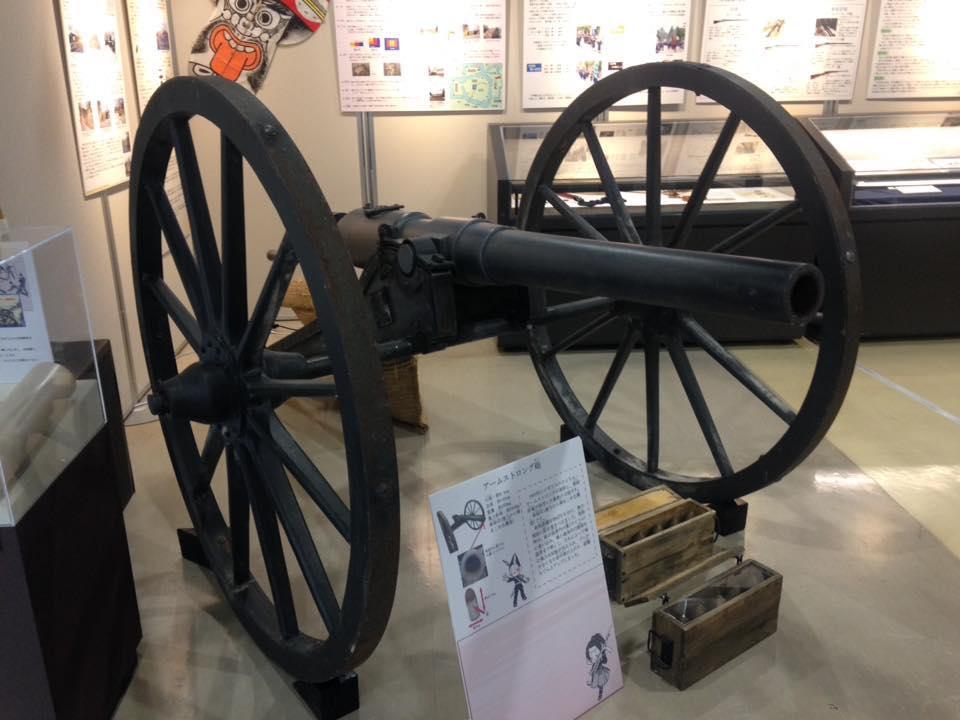 会津若松市歴史資料センター「まなべこ」