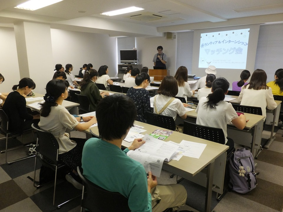 【開催報告】「ボランティア&インターンシップ・マッチング会」を開催しました!