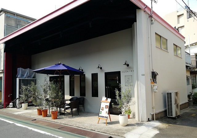 本が読めるカフェにとどまらぬ広がりを求めて。小石川モノガタリ。