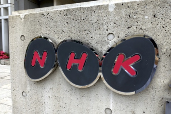 NHKネット展開の究極アイデア、コンテンツを誰でも使える「オープンデータ」にしたらどうなる?〜〜新志有裕氏隔月連載〜