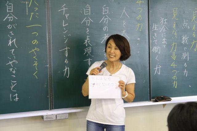 「あんたが行かれへん学校が間違ってんねん」大空小初代校長・木村泰子さんに聞く