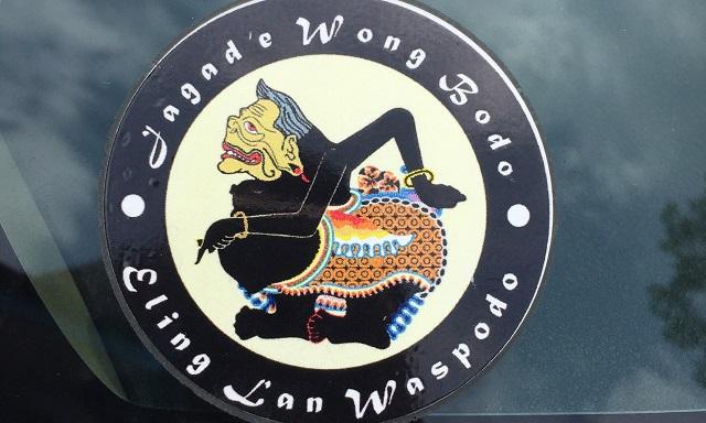 ウォノソボライフ(22) :山奥にスマルは潜む(神道有子)