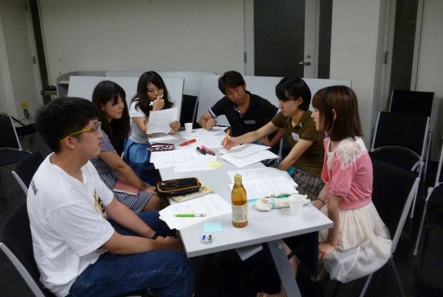 11月16日開催 子どもの権利条約フォーラム'13