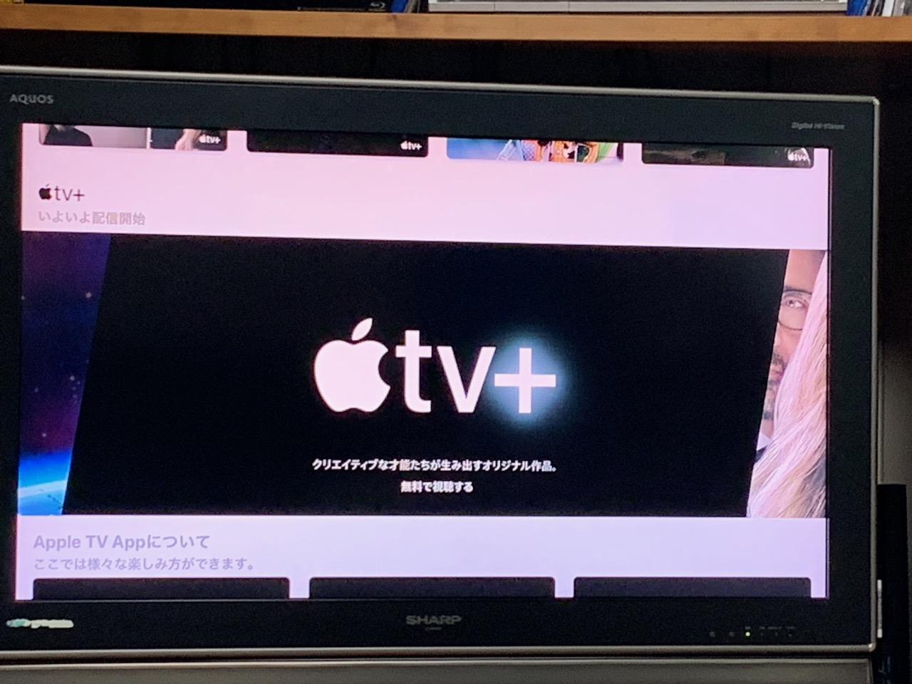 AppleTVはNetflixと勝負する気はさらさらなさそうだ