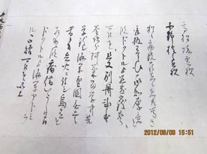 【先祖たちの戊辰戦争・十二】箱館(二)