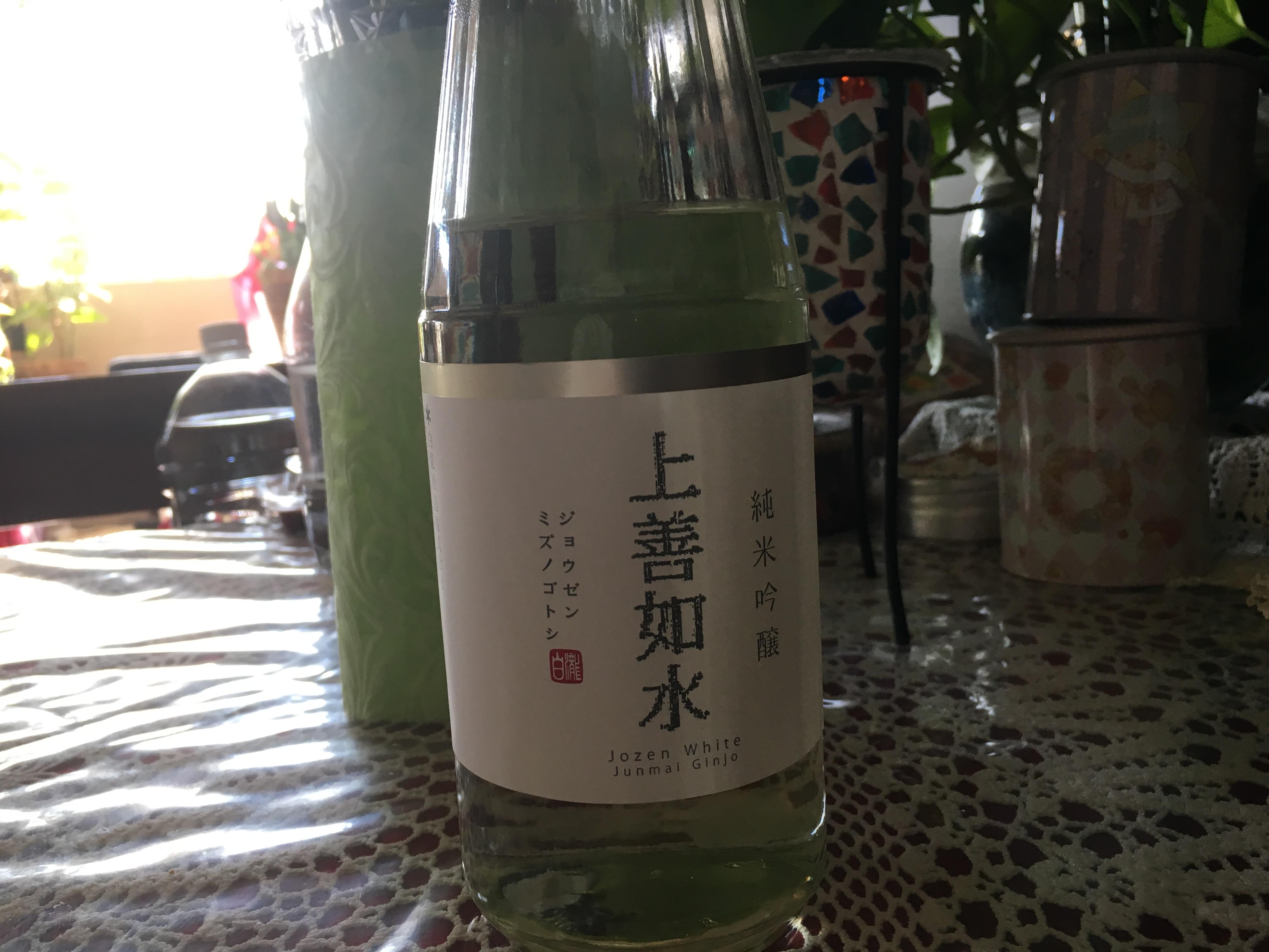 おいしい東北の日本酒 「上善如水」