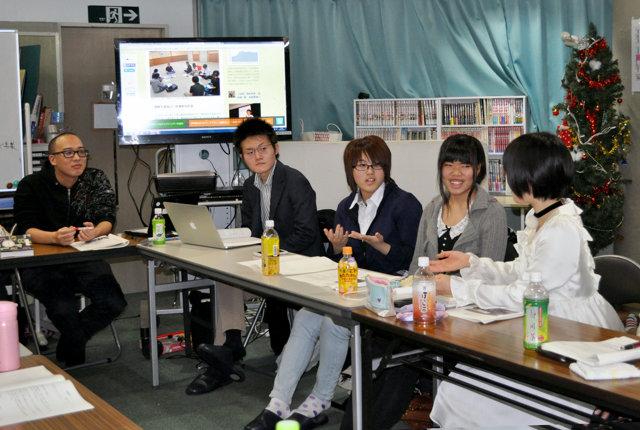 必要な参加資格は「不登校」のみ、子ども編集会議を広島で開催へ