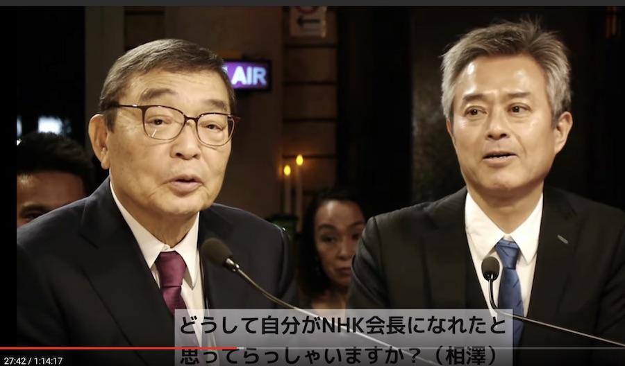 元NHK会長・籾井勝人氏の話から感じたNHK上層部の伏魔殿ぶり