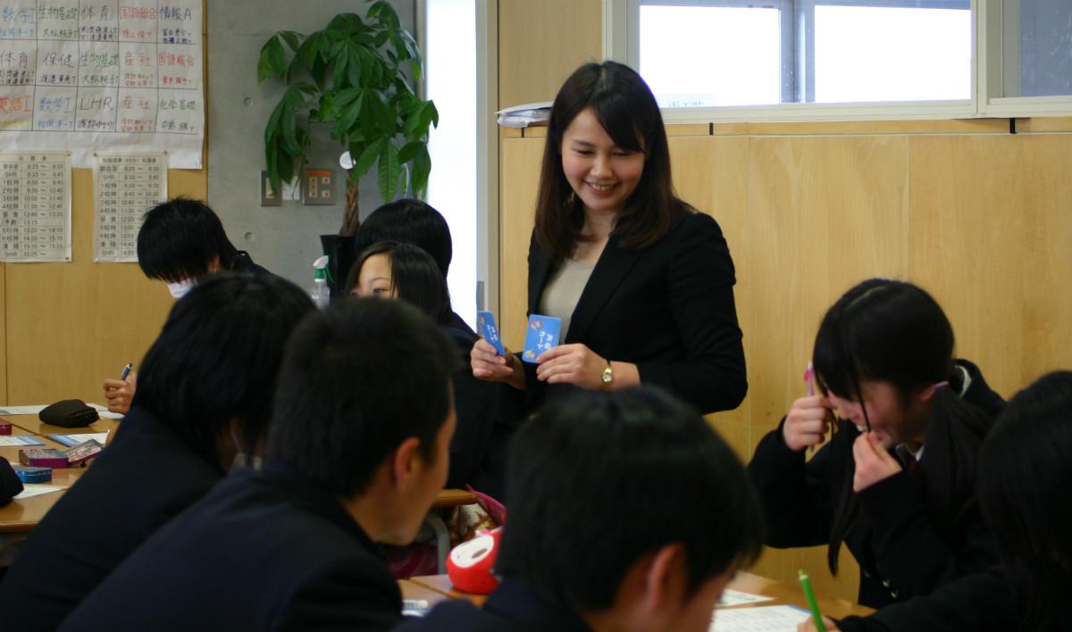 【求人情報・2020年3月号】子どもや若者の世界を変える仕事5選-若者の就労支援、不登校や中退者のための学習塾、困難な環境にある子どもの支援、小学校英語の指導者養成、学生に伴走する学生寮の指導者