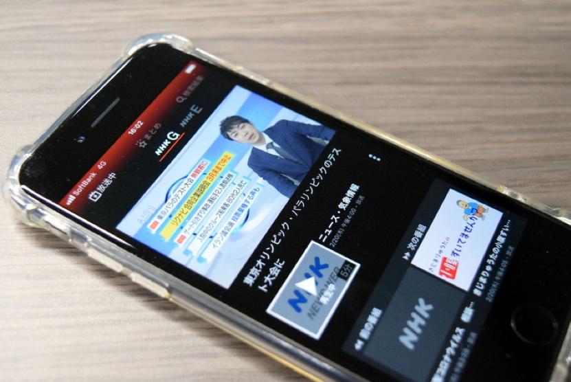 NHKの同時配信サービス、実際に触ってみて感じたこと(新志有裕氏寄稿記事)