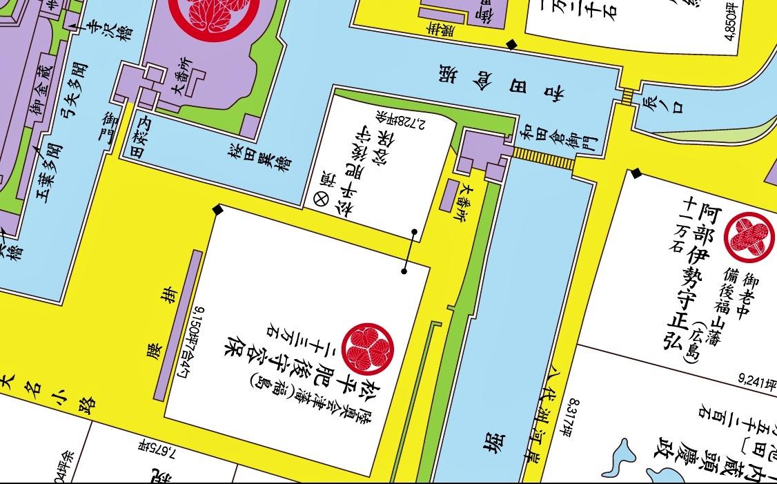 江戸会津藩上屋敷跡