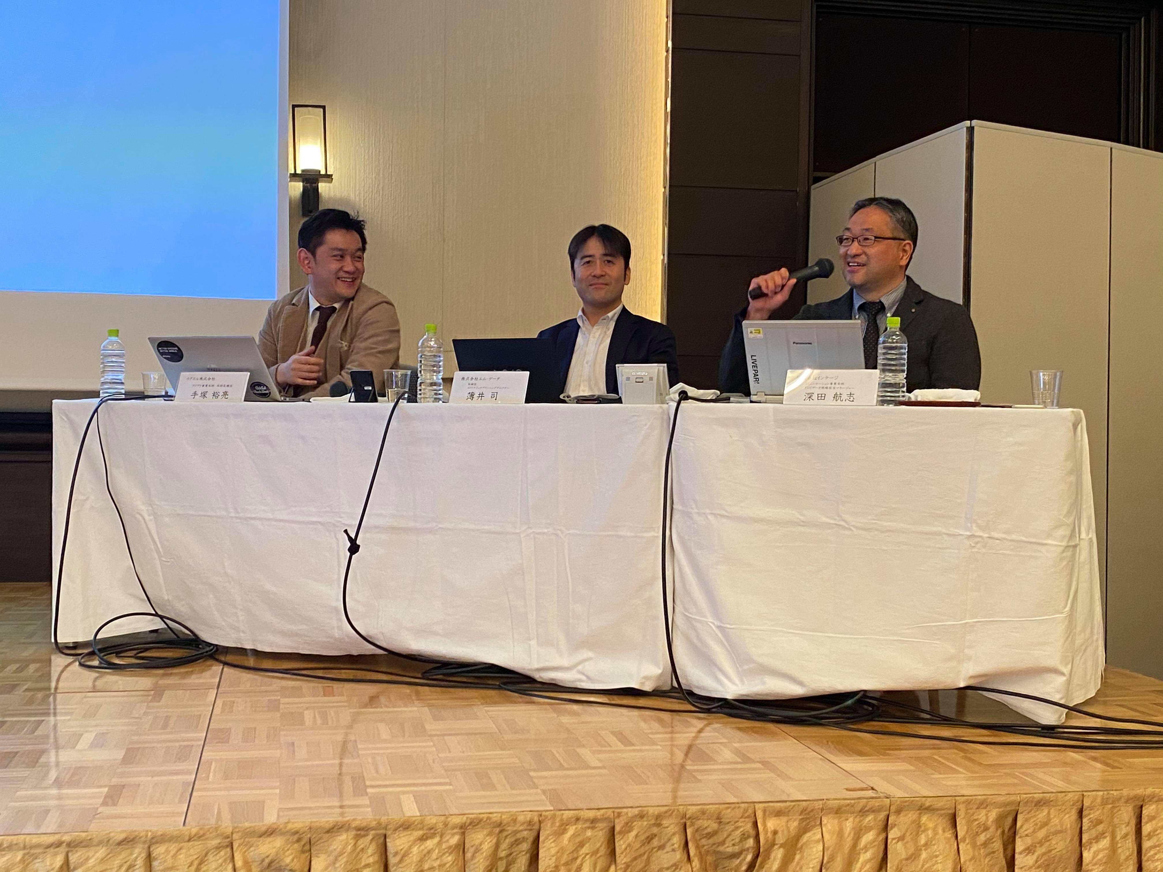 イベントレポート「地域とテレビの未来を考えるシンポジウム in 福岡」《中編》