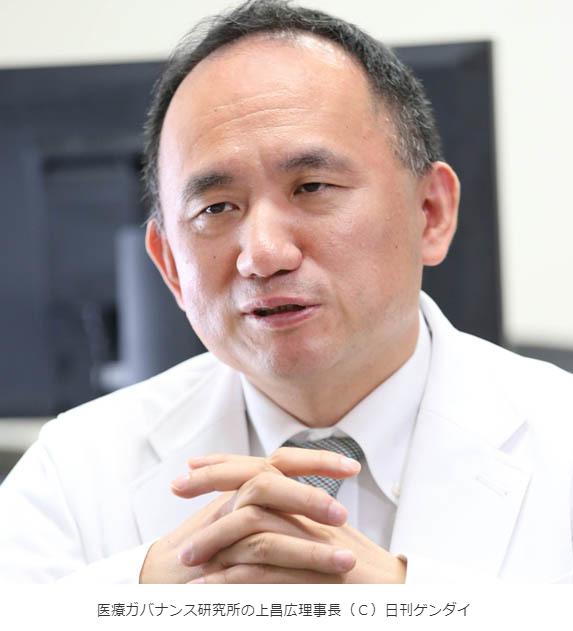 上 昌広医師が激白 新型コロナ対策は治療ではなく研究で「人体実験」だ
