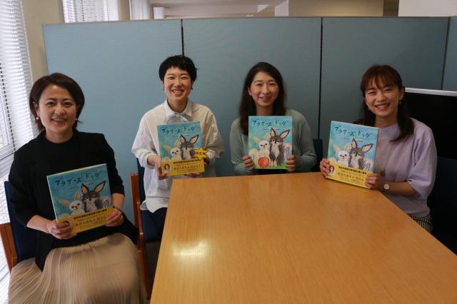 【特集】西日本豪雨災害を伝え続ける絵本「ブラザーズドッグ」
