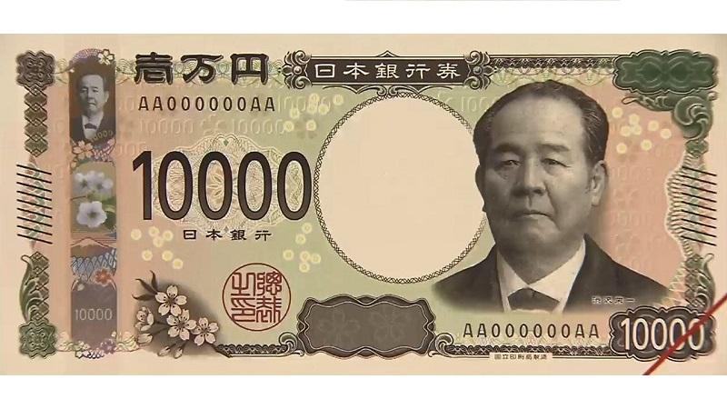 「近代日本資本主義の父」澁澤榮一