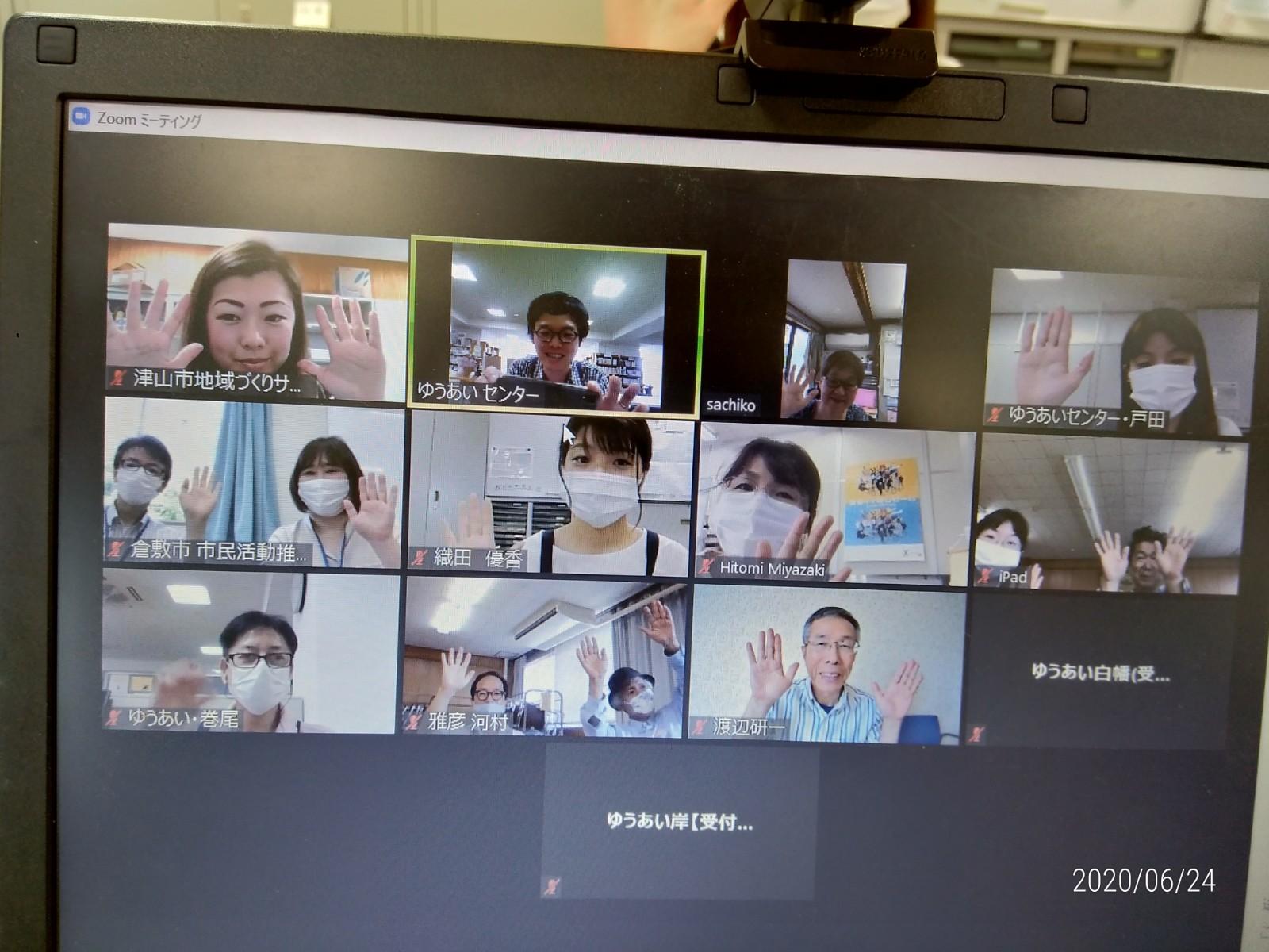 【市町村支援センター訪問記】合同オンライン会議を開催!!