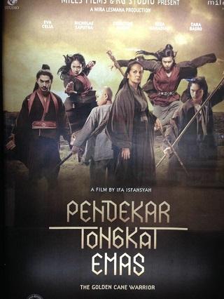 往復書簡-インドネシア映画縦横無尽 第1信:『ゴールデン・アームズ』の挑戦と挫折(轟英明)