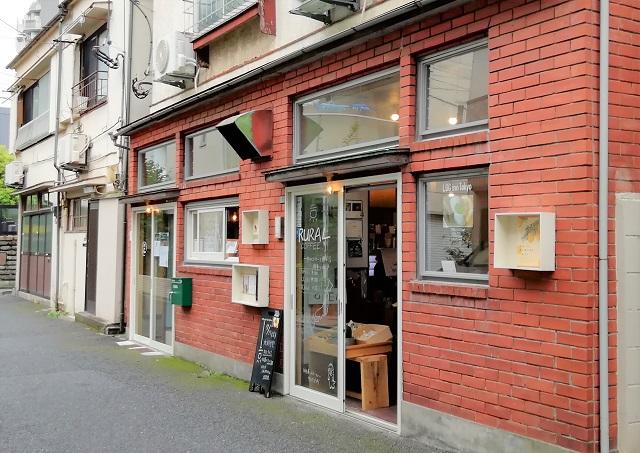 都市と地方をつなぐオフラインの場、20歳学生が起業しオープン/向丘のカフェ&コワーキング「Rural Coffee」