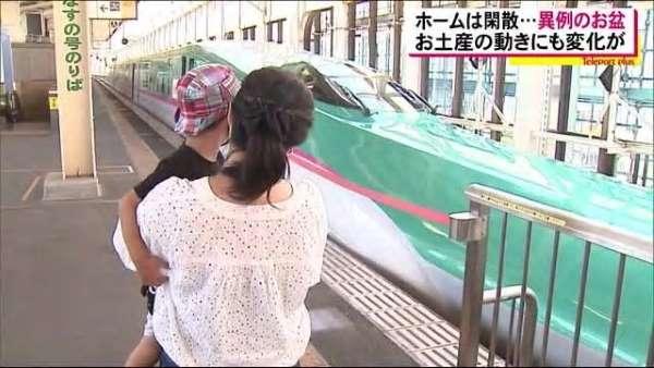 福島のウィズコロナのお盆は新幹線ホーム閑散