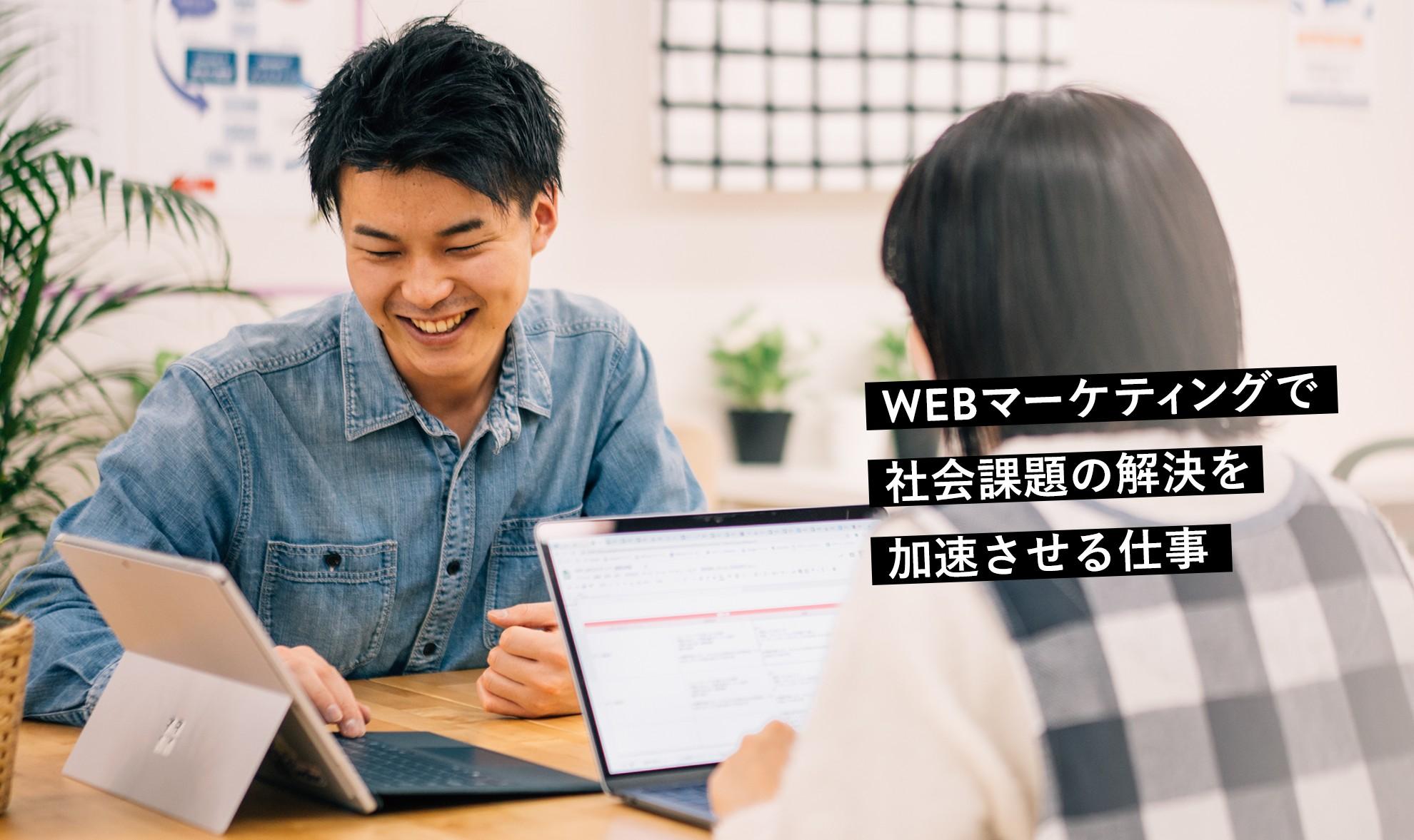 【2020年9月】求人募集!子どもや若者の未来をつくる仕事5選