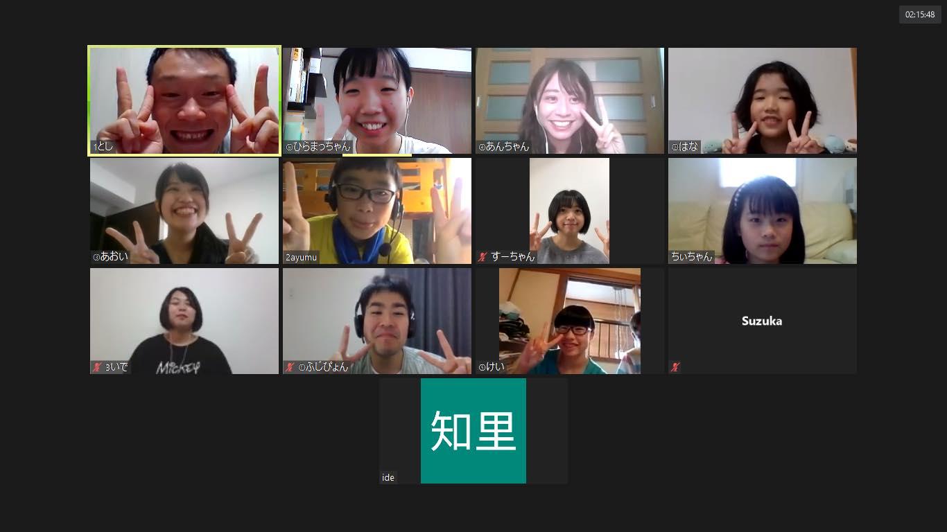 【オンライン開催!】福島生き×活きキッズツアーin広島2020