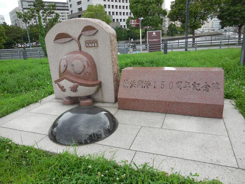 幕末・維新の旅 「横浜港」