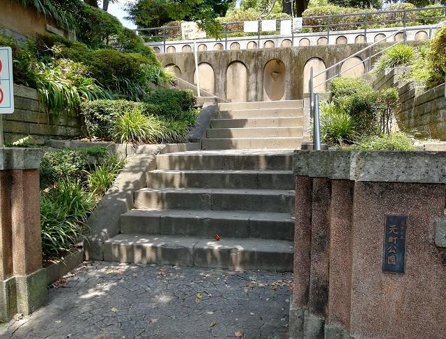 築90年、緑と歴史濃き震災復興の礎、元町公園