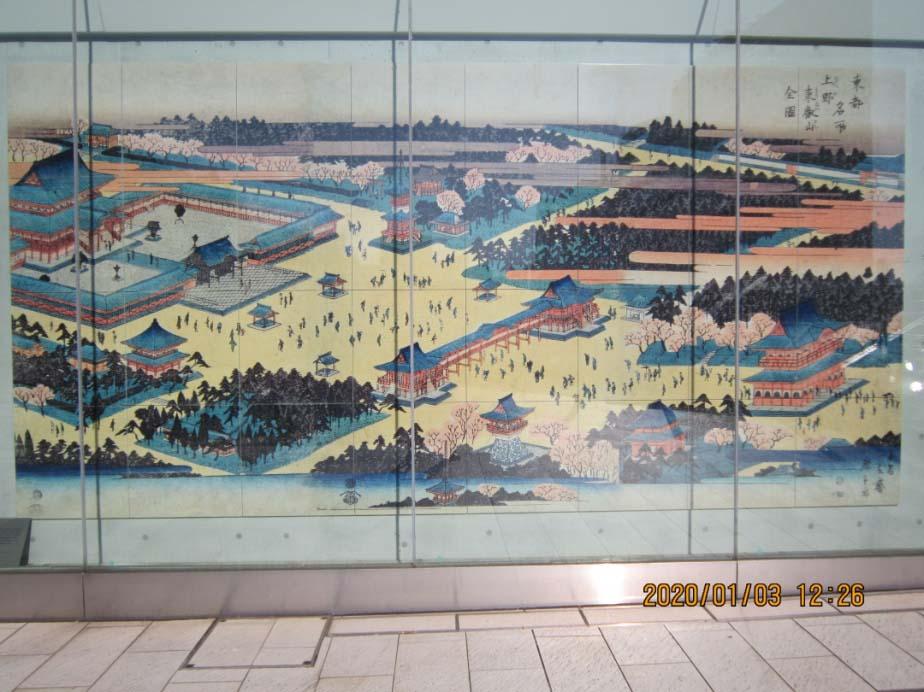 【幕末維新折々の記・十一】東叡山寛永寺