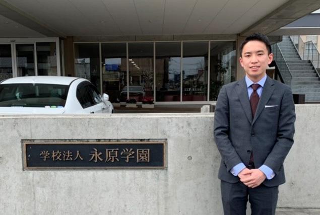 日章学園九州国際高等学校の卒業生に聞く【記事広告】