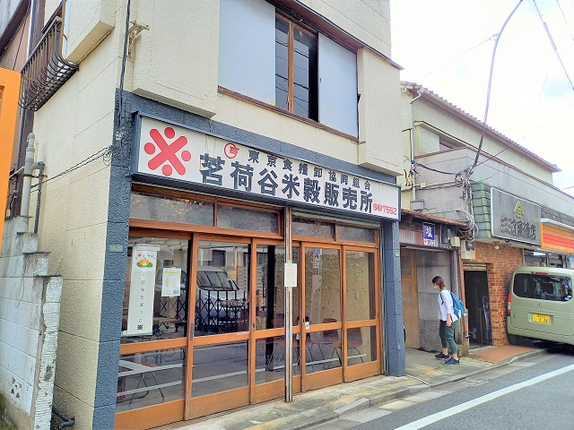 元お米屋さんが地域の居場所に/昭和の色濃い「こびなたぼっこ」