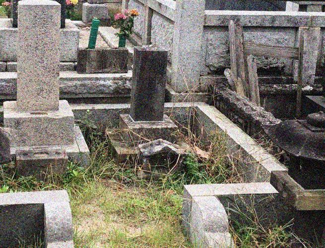 怨讐を超えて佐土原藩士の墓の土を届ける