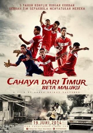 往復書簡-インドネシア映画縦横無尽 第7信:スポーツ映画と国民統合(轟英明)
