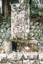 大和の歴史 十津川郷士、その4(田中光顕と田中主馬蔵)