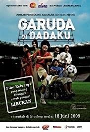 往復書簡-インドネシア映画縦横無尽 第9信:インドネシアのサッカー映画あれこれ(轟英明)