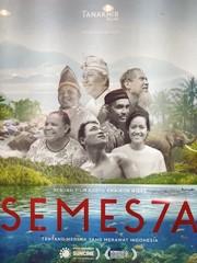 往復書簡-インドネシア映画縦横無尽 第10信:インドネシアのドキュメンタリー映画(横山裕一)
