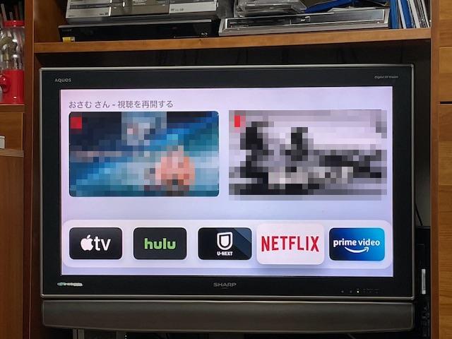 2020年、テレビはもうテレビではなくなろうとしている。