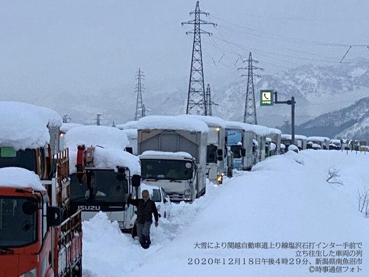 記録的大雪と地球温暖化の密接な関係