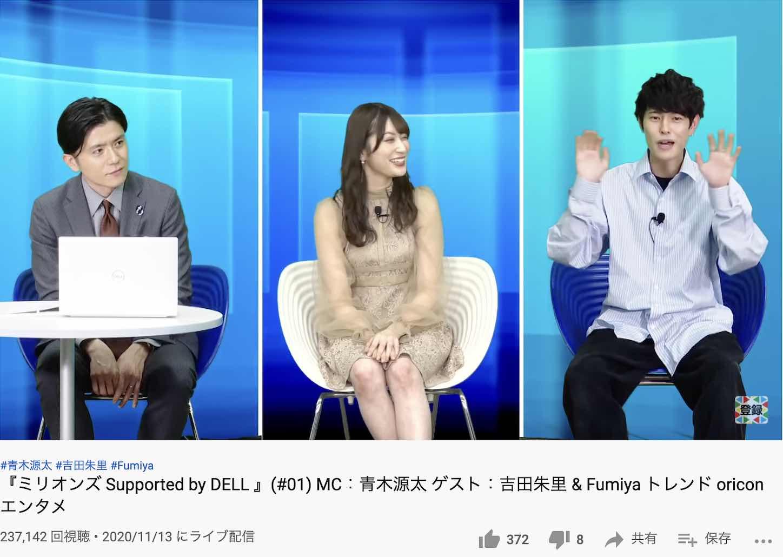 YouTubeがテレビに似た広告エコシステムをつくりはじめた〜オリコン「ミリオンズ」の事例〜