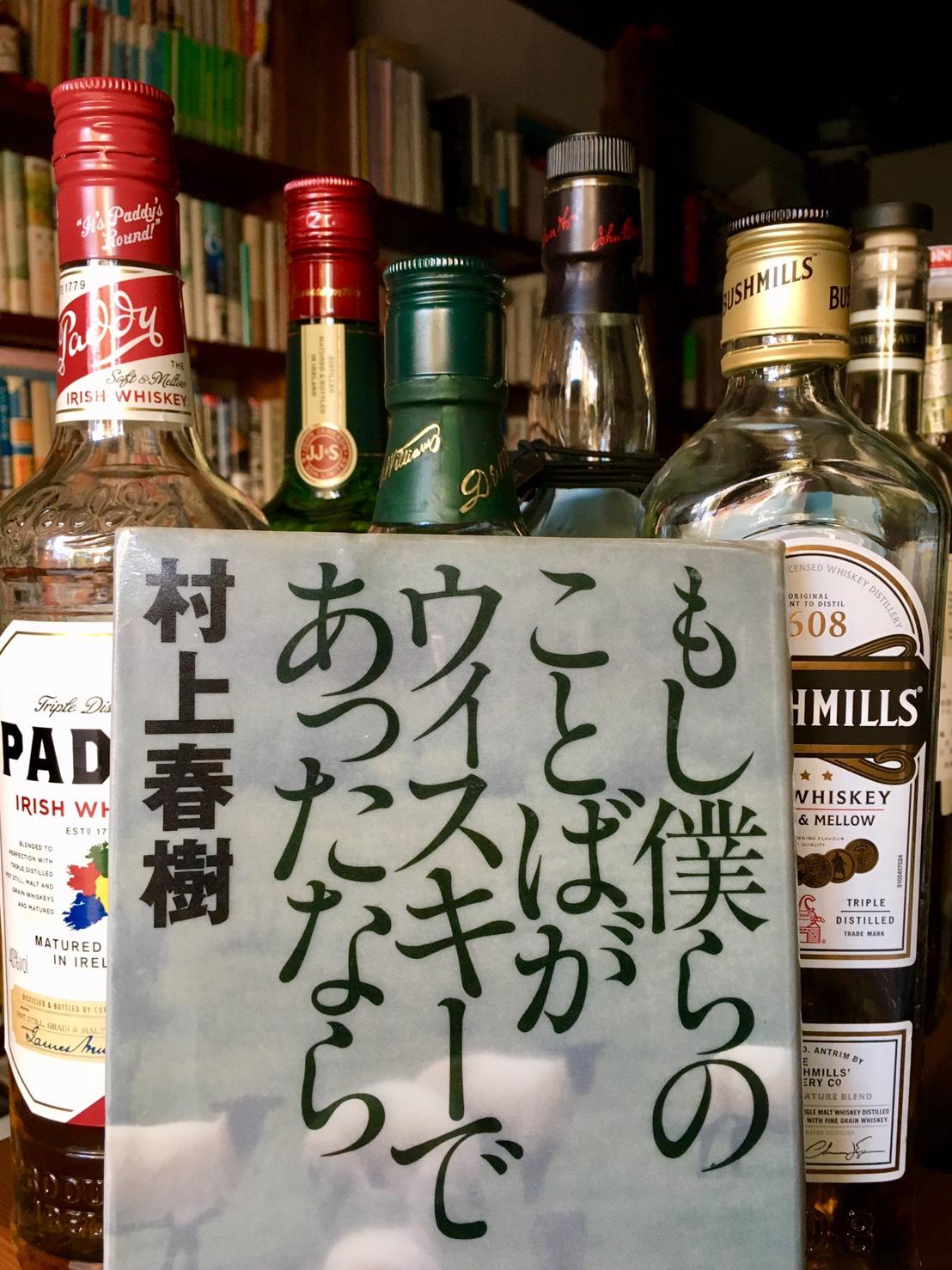 アイラ島のシングル・モルト・ウィスキー
