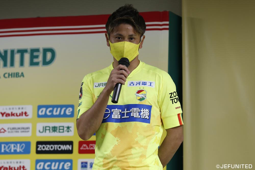 福満隆貴選手「ホームですし、必ず勝たないといけないので、そこを強く意識して勝点3だけを見て頑張りたい」