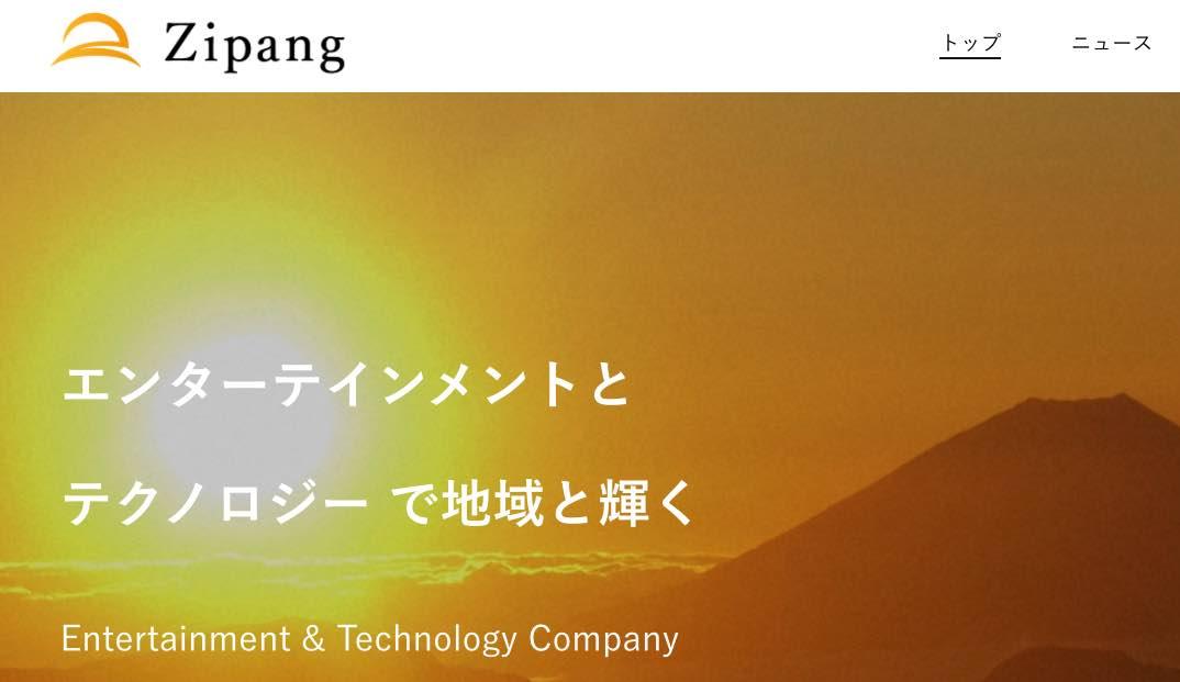 ZipangはコンテンツでJapanを生かす〜毎日放送が生んだ地域創生事業