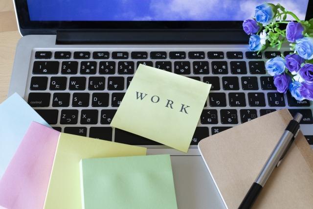 働くことがずっと怖かった私が見つけた「楽しく働くための条件」